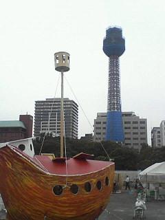 ぶらり横浜の旅2