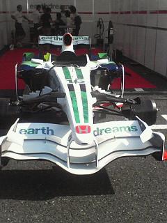 モータースポーツジャパン2008 4